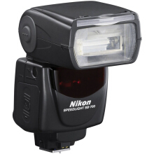 NIKON Speedlite SB-700 - Black