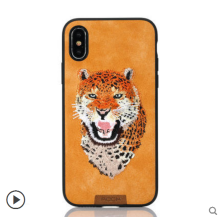 Ins V-128 3D embroidery Cheetah TPU anti-fall crossover design Iphone X cover case-Yellow