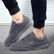 BESSKY Men's Autumn Casual Travel Shoes Running Lace-up Sport Shoes_