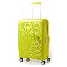 American Tourister Curio Spinner 80/30 EXP TSA Yellow