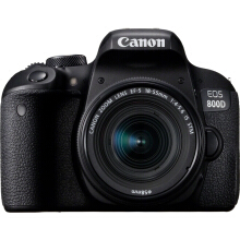 CANON EOS 800D Kit 18-55mm - Black