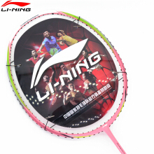 Lining 2018 Bamintion Racket TurboCharging Badmintion Racquet