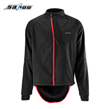 SAHOO Cycling Windproof Full Zippered Windproof Polyester Fabric Jacket M black