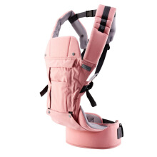 Haenim Hipseat Baby Carrier 9+ | Pink