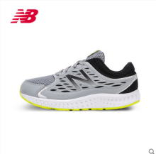 New Balance NB 420 M420LB3-Grey
