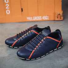 BESSKY New Style Fashion Men Casual Leather Comfortable Breathable Sneakers Flat Shoes_