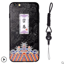 Ins V-0127 Ancient China Palace style 3D embossed all-inclusive Silicone Iphone 6/6s Plus shell case-Black