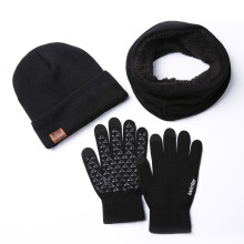 SiYing Men's Fashion Import Hat Scarf Gloves Knit Three Piece Set