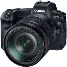 CANON EOS R Kit RF 24-105mm