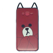 Softcase Brownie Cat Samsung J7 Core