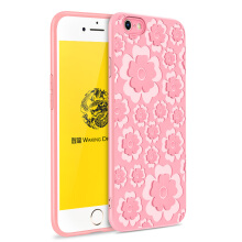 DELIVE iPhone 6/6S Engraving Flower Cover Luxury TPU Hard Back Protector Cases
