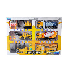 Ling speed Pull back alloy car 6 Pack series set children's toys