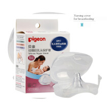 Pigeon Original 2pcs Silicone Nipple Shield Protection Cover Protectors for Breastfeeding Feeding Mothers M Size 11mm