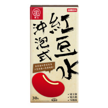 EJIA Red Bean Water Powder Healthy Drink [2gr*30] Light Yellow Others
