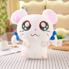 Jantens 20cm cute hamster mouse plush toy filled soft animal Hamtaro doll cute child baby toy