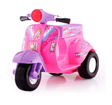 ALLUNID Ride On Tricycle Mini Vaster MV 616 - Pink