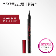 MAYBELLINE Hypersharp Powerblack