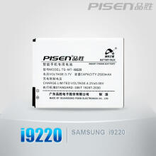 PISEN Mobile Phone Battery Samsung Galaxy Note Series i9220 2500mAh