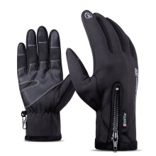 SiYing Men's leather imported gloves outdoor riding touch screen plus velvet gloves
