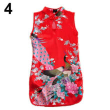 Farfi Children Girls Chinese Cheongsam Floral Peacock Lapel Sleeveless Dress