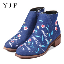Zanzea 0051YJP Embroidered Flowers Ankle Boots For Women, Fall Winter Floral Denim High Heel Warm Plush Zipper Shoes, Ladies Fahion Boots Sky Blue