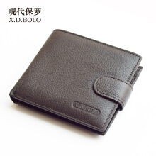XDBOLO men's Casual Leather Wallet Vintage Short Wallet Coin Purse