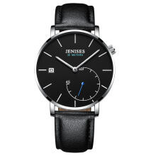 JENISES Men's Leather Strap Quartz Watch 8002