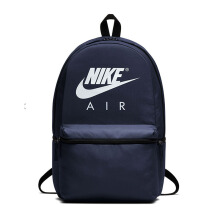 NIKE Air - Obsidian/Black/White [MISC] BA5777-453