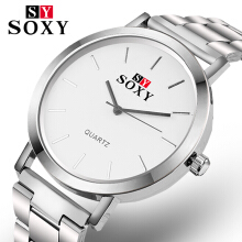 SOXY 2018 New Fashion Watch Luxury Brand Male Quartz Watch Silver