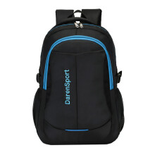 BESSKY Men Nylon Backpack Solid Color Men Travel Student School Laptop Bag _