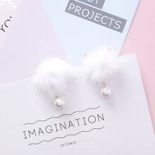 Jantens New Winter Korean Earrings Dangle Women Fashion Simulated Pearl