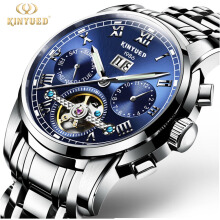 KINYUED Automatic Mechanical Watches Luxury Top Brand Mens Business Watch