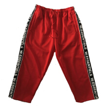 W.ESSENTIELS Florent Trackpants Red