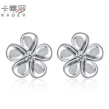 Kader Flower S925 silver earrings-Silver