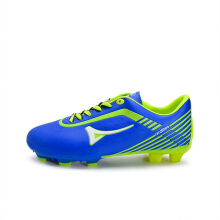ARDILES Men Onix Futsal Shoes - Biru Hijau