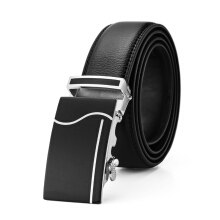 SiYing imported fashion men's belt two-story leather business automatic buckle belt
