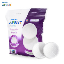 Aosen Philips Avent SCF254 / 14 30pcs Disposable Nursing Pads White