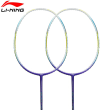 2018 Lining Bamintion Racket Windstorm 600 Purple Badmintion Racquet