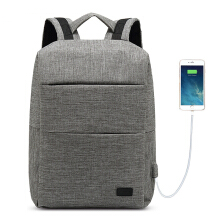 AUGUR Casual Backpack With USB Charging 9093