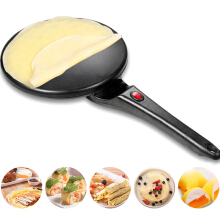 Jantens Electric sizzling baking pan pizza pancake machine non-stick oven baking pan cake machine kitchen tools Black