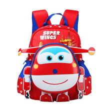 Hui Tong Cartoon Children's New Fashion Backpack