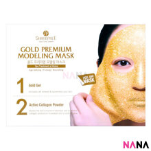 Shangpree Gold Premium Modeling Mask (5 Sheets)
