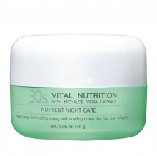 BIOKOS Vital Nutrion Nutrient Night Care - 30g