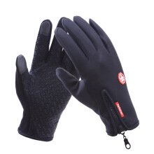SiYing Men's fashion leather imported gloves outdoor waterproof riding touch screen zipper gloves
