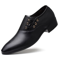 Fugui Xiangruihu Business dress casual shoes men's extra large code