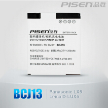 PISEN Camera Battery Panasonic BCJ13 (LX5)