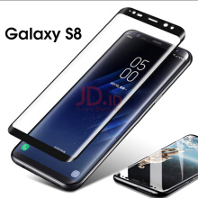 VOUNI tempered glass Samsung Galaxy S8 scratch-resistant screen protector