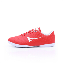 ARDILES Men Calshberg Futsal Shoes -  Red