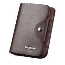 Baellerry men's original imported leather wallet new buckle wallet fashion zipper multi-function card package vertical section