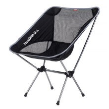 NH Folding Moon Chair NH15Y012-L